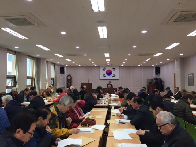 11월 월례회의 (2015.11.10)