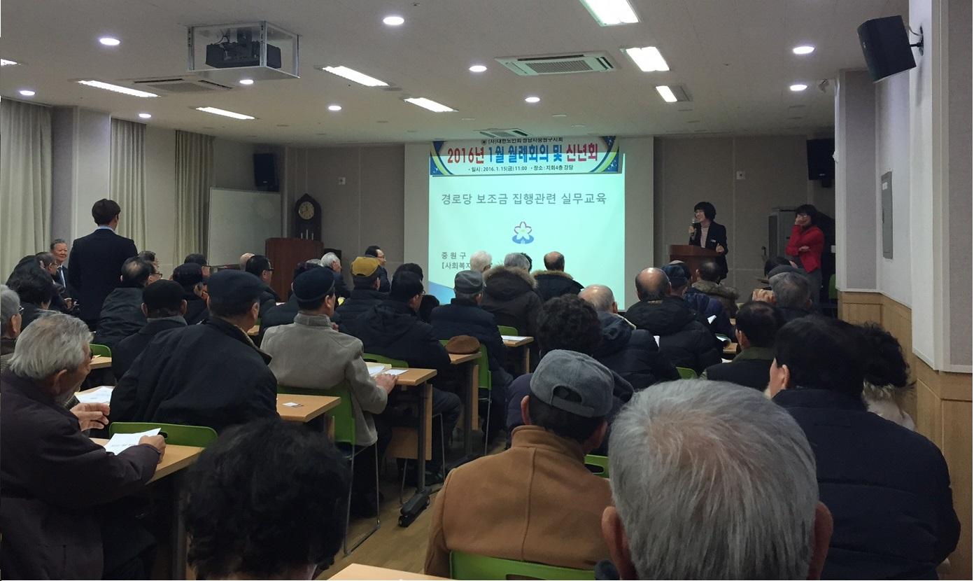2016년 1월 월례회의 (2016.1.15)