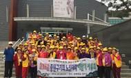 노인대학 하반기 야외활동(2016.10.26)