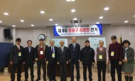 (2017.3.9) 제8대 지회장 선거