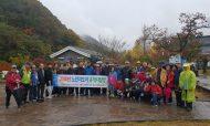 2018.10. 26 전북고창 선운사 유적지탐방