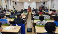 2019년 노인대학 개학식